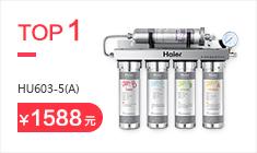 HU603-5(A)