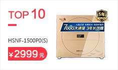 HSNF-1500P0(S)