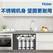 Haier/海尔 超滤机 HU603-5(A) 升级款