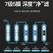 家用直飲700G大通量納濾反滲透凈水機HSNF-1500P0(S)  3年長效膜 1.8L/min出水量