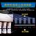 Haier/海爾 反滲透機 HRO400-5(A) 凈水機 大通量無桶直飲