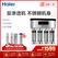 Haier/海爾反滲透機 HRO50-5B尊享版  不銹鋼機身 雙出水 濾芯提醒
