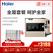 厨房净水加热套餐-厨下大通量RO纯水机HRO4H56-3,壁挂即热式管线机GX7,净水前置PF5