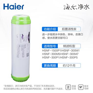 適用HSNF-1500P1(500A),HSNF-300M1,HSNF-300M1(L),HSNF-300M1(LX),HSNF-300M1(X),HSNF-300M5(HL),HSNF-300M5(HLJ),HSNF-300M5(HLX),HSNF-300M7,HSNF-300P1(H),HSNF-300P1(HX),HSNF-300P1(L),HSNF-300P1(LX),HSNF-300P1(M),HSNF-300P1(MX),HSNF-300P5(M),HSNF-300P5(MX)