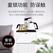 海尔茶吧机YR1961-CB(白)家用客厅柜式下置水桶饮水机  智能调温 双壶泡煮