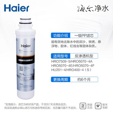 適用于HRO7509-5,HRO5070-4A,HRO5070-4E,HRO5070-4F,HU201-4,HRO400-4(S)