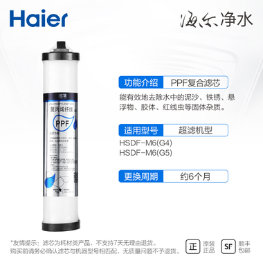 適用HSDF-M6(G4),HSDF-M6(G5)