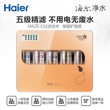 五級精濾 礦物質水 濾芯提醒  快捷換芯