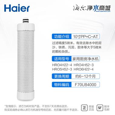 適用HRO4H22-4,HRO4H52-3,HRO5H52-3,HRO6H22-4