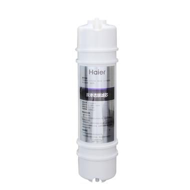 HRO5020-4三级反渗透滤芯