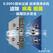 卡萨帝RO纯水机CRO500-E3  五级过滤双出水 500加仑大通量 TDS实时监测