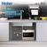 【厨房净水套餐】厨房RO净水器HRO4H56一机两用、入户前置PF5保护全屋涉水家电