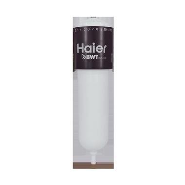 德国原装进口 高效复合滤芯 一体化设计体积小巧  2.2L/min大流量