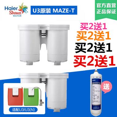 HSW-U3滤芯套餐(MT-2000滤芯2支,前置滤芯1支)
