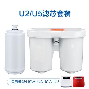 U5滤芯套餐,适用HSW-U2、HSW-U5 (含一支MAZE-T滤芯 一支复合滤芯)