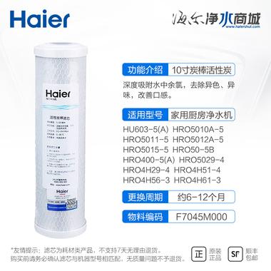 適用HU603-5(A),HRO5010A-5,HRO5011-5,HRO5012A-5,HRO5015-5,HRO50-5B,HRO400-5(A),HRO5029-4,HRO4H29-4,HRO4H51-4,HRO4H56-3,HRO4H61-3等