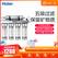 家用超濾凈水機 HU603-5(A)軟化 凈化軟化水質 無電無廢水