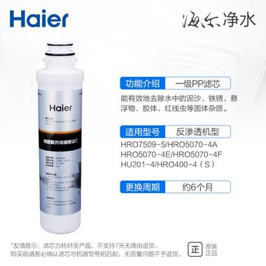 适用于HRO7509-5,HRO5070-4A,HRO5070-4E,HRO5070-4F,HU201-4,HRO400-4(S)