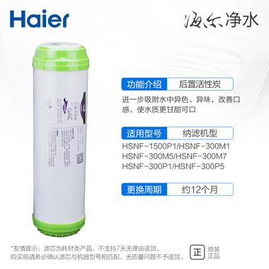适用HSNF-1500P1(500A),HSNF-300M1,HSNF-300M1(L),HSNF-300M1(LX),HSNF-300M1(X),HSNF-300M5(HL),HSNF-300M5(HLJ),HSNF-300M5(HLX),HSNF-300M7,HSNF-300P1(H),HSNF-300P1(HX),HSNF-300P1(L),HSNF-300P1(LX),HSNF-300P1(M),HSNF-300P1(MX),HSNF-300P5(M),HSNF-300P5(MX)