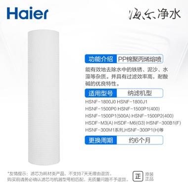 适用HSNF-1800J0,HSNF-1800J1,HSNF-1500P0,HSNF-1500P0(A),HSNF-1500P1(400),HSNF-1500P1(500A),HSNF-1500P2(400),HSDF-M3(A),HSDF-M6(G3),HSNF-300B1(F),HSNF-300M1系列,HSNF-300P1(H),HSNF-300P2等