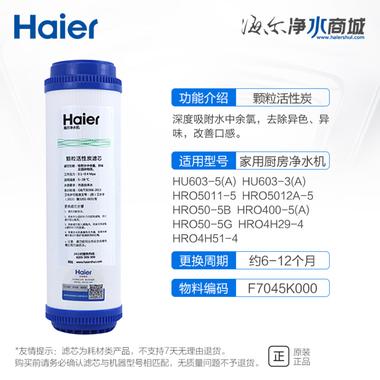 适用HU603-5(A),HU603-3(A),HRO5011-5,HRO5012A-5,HRO50-5B,HRO400-5(A),HRO50-5G,HRO4H29-4,HRO4H51-4