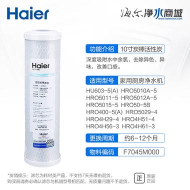 适用HU603-5(A),HRO5010A-5,HRO5011-5,HRO5012A-5,HRO5015-5,HRO50-5B,HRO400-5(A),HRO5029-4,HRO4H29-4,HRO4H51-4,HRO4H56-3,HRO4H61-3等
