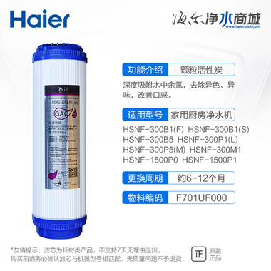 YR1506-R(S5),HSNF-1500P0,HSNF-1500P0(A),HSNF-1500P1(400),HSNF-300B1(F),HSNF-300B1(S),HSNF-300B2,HSNF-300B5,HSNF-300P8(L),HSNF-300M1