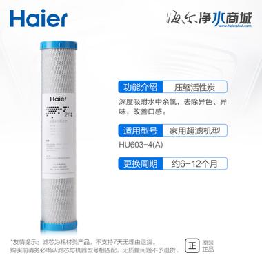 HR-CTO-9寸-TQ,适用HU603-4(A)二级、四级