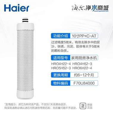 适用HRO4H22-4,HRO4H52-3,HRO5H52-3,HRO6H22-4
