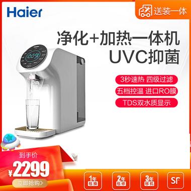 五档控温  UVC抑菌   厚膜速热技术  TDS双显